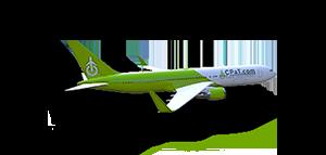 Boeing 767 Training